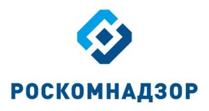 Логотип РОСКОМНАДЗОР