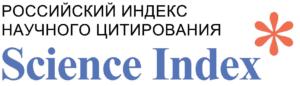 Российский индекс научного цитирования